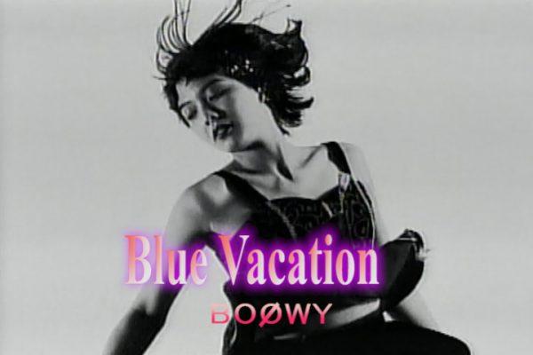 Blue Vacation