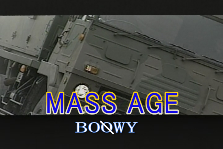 Read more about the article MASS AGE