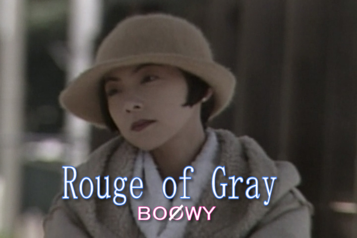 Read more about the article Rouge of Gray