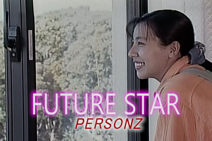 Read more about the article FUTURE STAR
