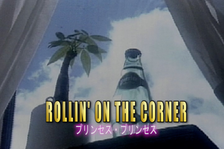 Read more about the article ROLLIN' ON THE CORNER