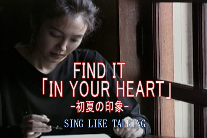 Read more about the article FIND IT「IN YOUR HEART」