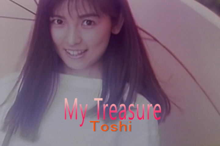Read more about the article My Treasure