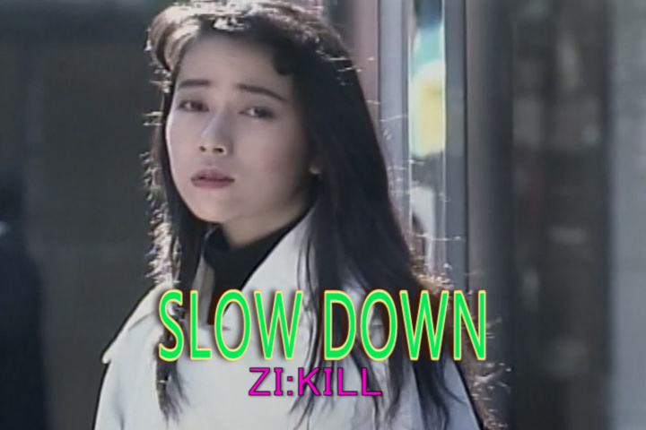 Read more about the article SLOW DOWN