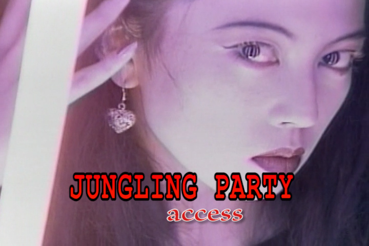 Read more about the article JUNGLING PARTY