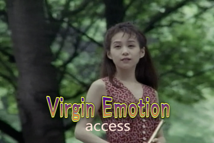 Read more about the article Virgin Emotion
