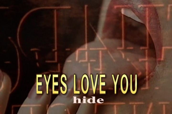 Read more about the article EYES LOVE YOU
