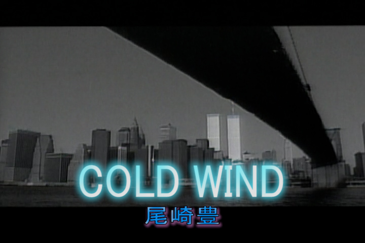 Read more about the article COLD WIND
