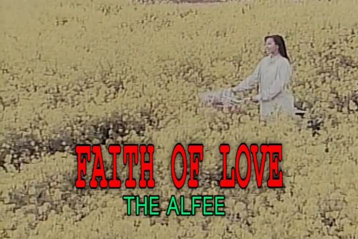 Read more about the article FAITH OF LOVE
