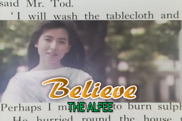 Read more about the article Believe