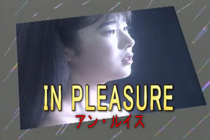 Read more about the article IN PLEASURE