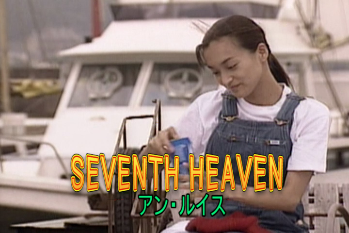 Read more about the article SEVENTH HEAVEN