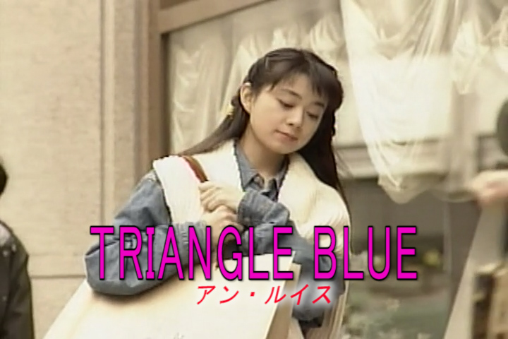 Read more about the article TRIANGLE BLUE