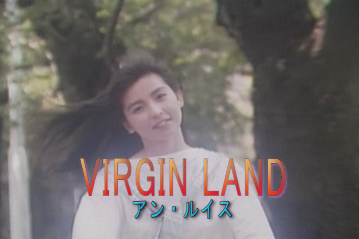 Read more about the article VIRGIN LAND