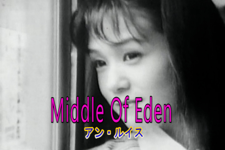 Read more about the article Middle Of Eden